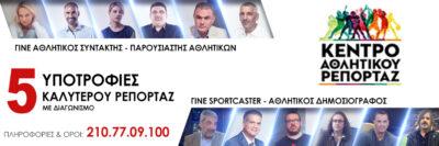 KAΡ_900Χ300_ΥΠΟΤΡΟΦΙΕΣ